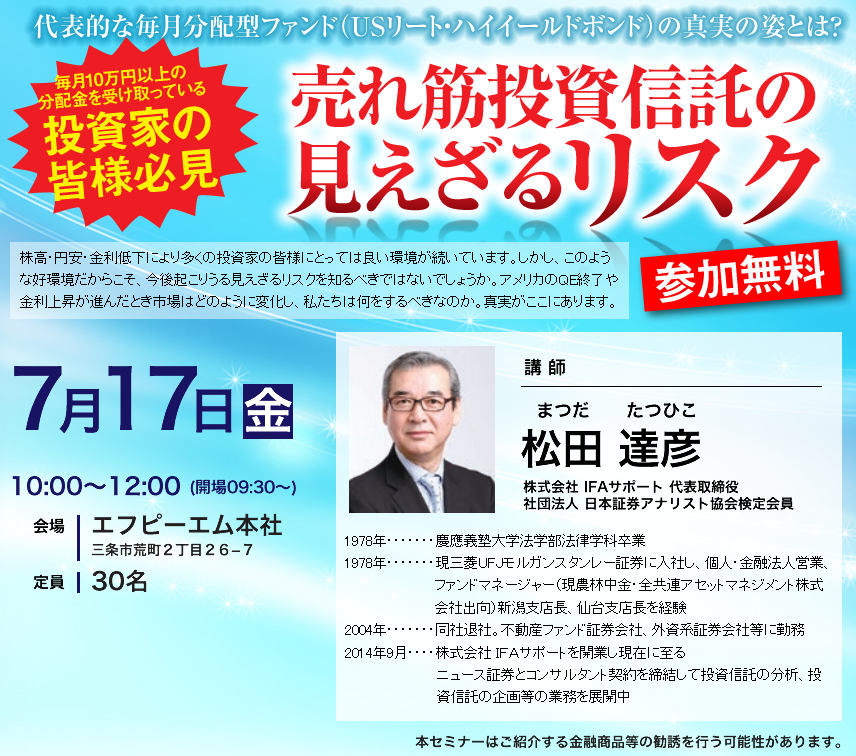 seminar20150221s01