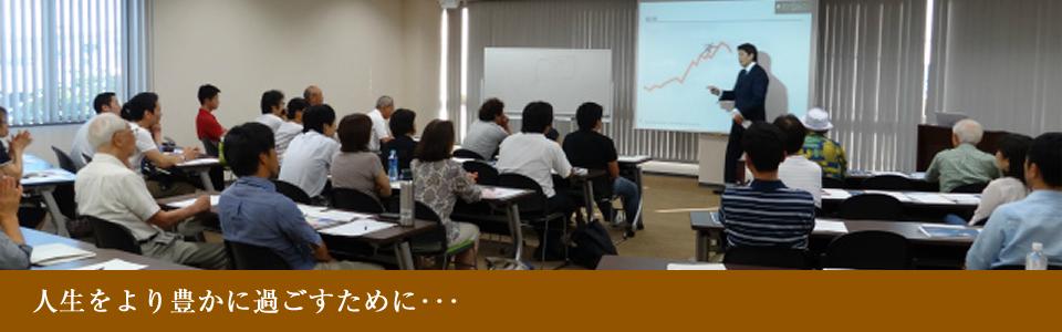 pagetop_seminar