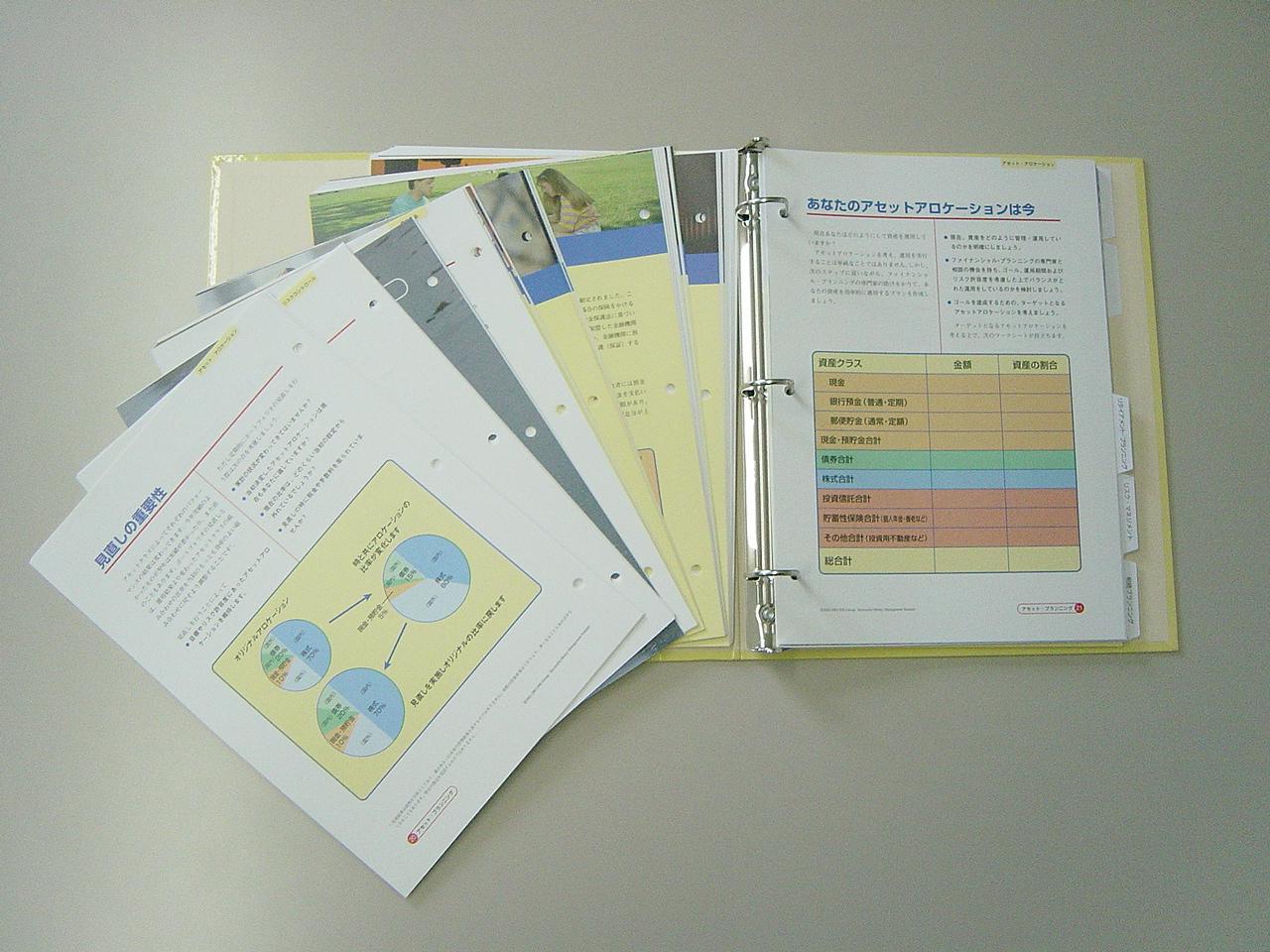 2003年 SMMSセミナー(資産形成セミナー)