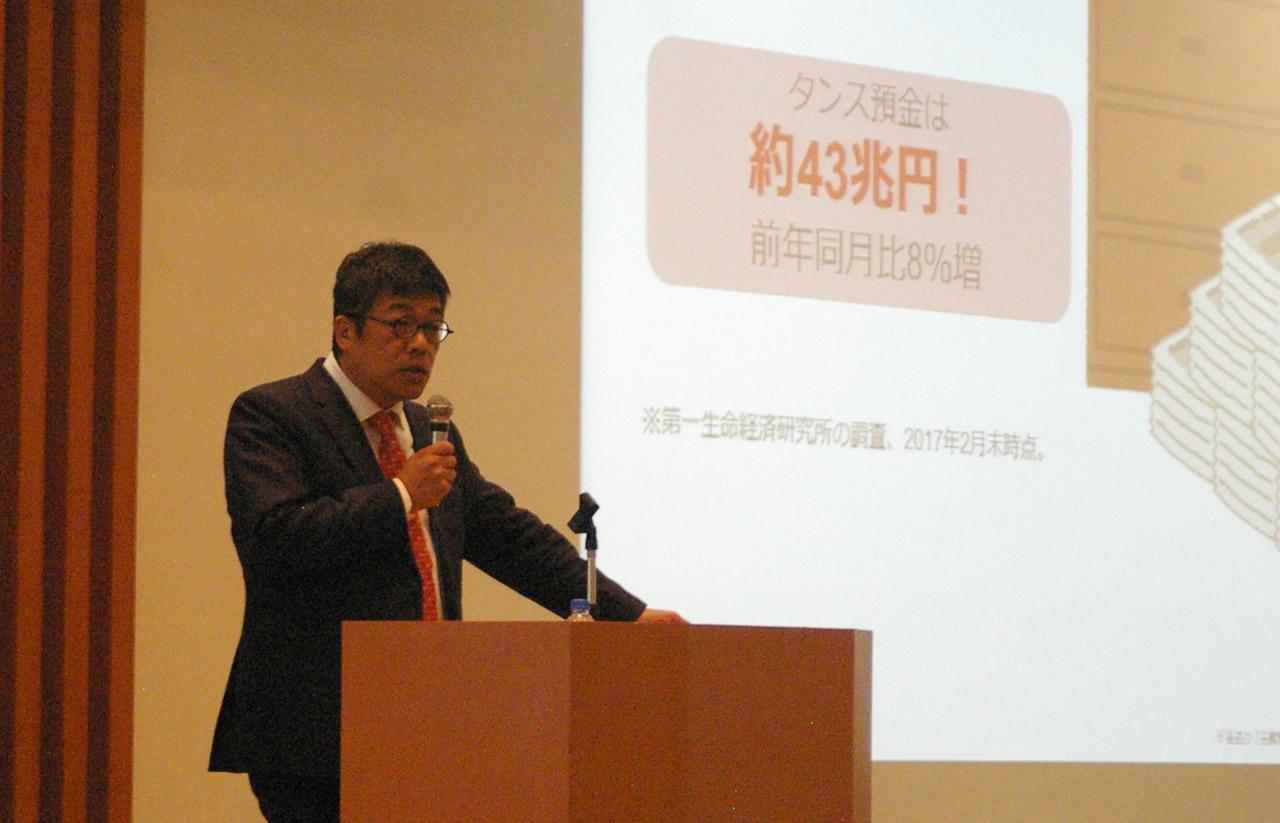 藤野英人氏 マネーセミナー